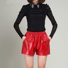 fedcc09ea9d7 2019 Leather Shorts Women Sheepskin Shorts K3 | A2Z Store.co.nz